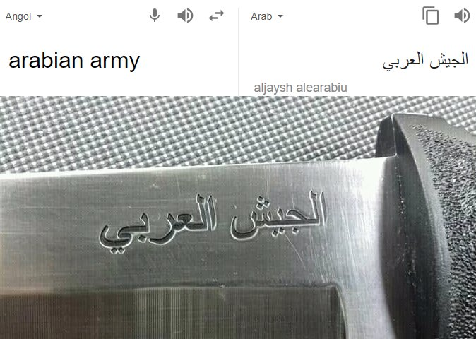 arabian_army.jpg